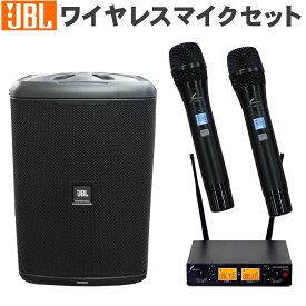 【送料無料】ワイヤレスマイク2本付き JBL EON ONE COMPACT Y3 簡易PAセット SOUNDPURE 8011II