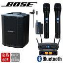 7月下旬入荷予定【送料無料】BOSE ボーズ アンプ内蔵スピーカー S1Pro + ワイヤレスマイク2本とピンマイク1本セッ…