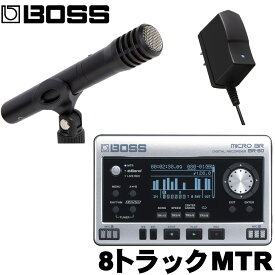 【送料無料】コンデンサーマイク付き■BOSS コンパクトMTR BR-80 (アコギ・ボーカル録音に)