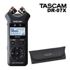 TASCAM DR-07X リニアPCMレコーダー本体+ソフトケースセット【在庫あり】【送料無料】