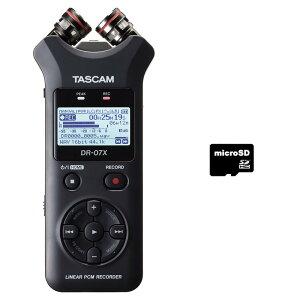 在庫あり■TASCAM DR-07X ハンディレコーダー (microSDカードセット) ハイレゾクオリティリニアPCMレコーダー【送料無料】