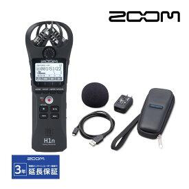 【送料無料】ZOOM H1n ハンディレコーダー (日本語表示対応)楽器練習・インタビュー等に