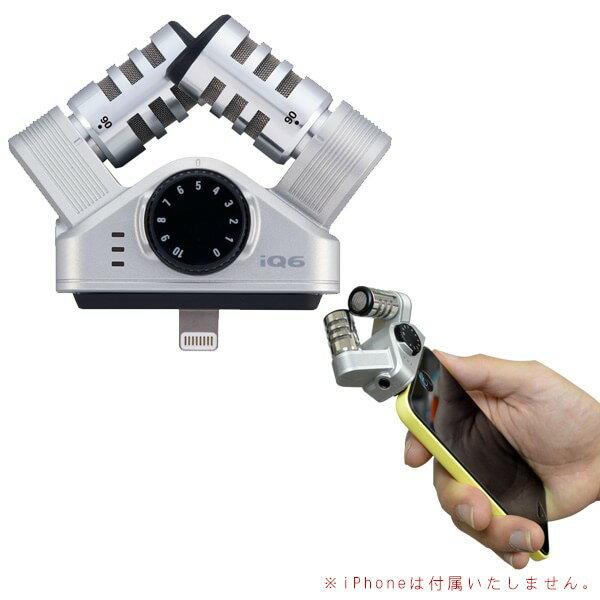 【送料無料】ZOOM iQ6 Lightningコネクター iOS用 外付けマイク (iPhoneマイク)【北海道・沖縄県は別途 送料1,000円】
