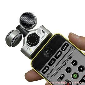【送料無料】ZOOM iQ7 MSマイク Lightningコネクター iOS用 外付けマイク (iPhoneマイク)