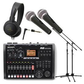 【送料無料】録音セット ZOOM マルチトラックレコーダー R8 (ヘッドフォン/マイク×2/スタンド×2付きセット) ズーム【ラッキーシール対応】