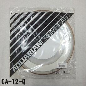 特価:アクエリアン(Aquarian)ドラムヘッド 12インチサイズタムタム用 CA-12-Q カーマインアピスモデル 12インチタムをヘビィに叩く方に是非【SL7-A】