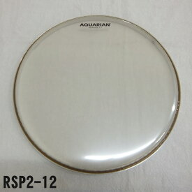 在庫あり■アクエリアン ドラムヘッド(2プライ・クリアヘッド)(AQUARIAN)タムタムなど多用途対応 RSP2-12 12インチ(マーチングドラムの小太鼓などにも)