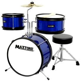 【送料無料】MAXTONE MX-60 BLU(ブルー) ジュニア(キッズ)ドラムセット
