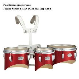 【送料無料】パール トリオドラム MJ-306T レッド ソニックカット マーチング タム【ラッキーシール対応】