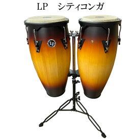 【送料無料】LP コンガ LP646NY-VSB ヴィンテージサンバースト 専用スタンド付属