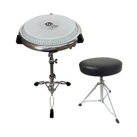 【送料無料】LP LP825 コンパクトコンガ Compact Conga スタンド/椅子付き ラテンパーカッション