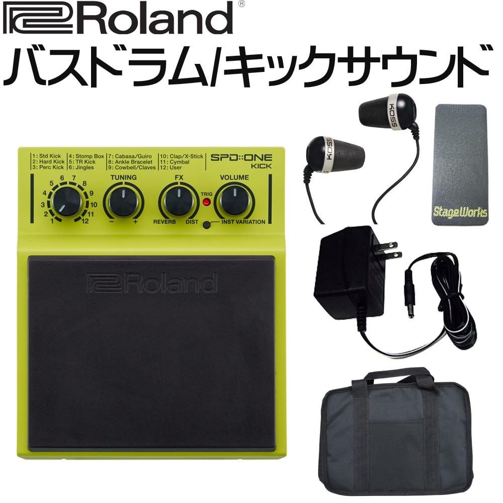 【送料無料】ローランド Roland エレクトリックパーカッション SPD ONE KICK(イヤフォン・ソフトケース・ACアダプター付き)【ラッキーシール対応】