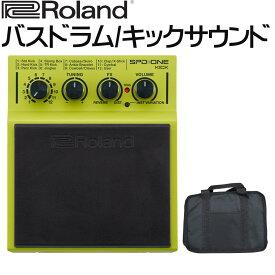 【送料無料】ソフトケース付き ローランド Roland SPD ONE KICK バスドラム系音色 デジタルパーカッション