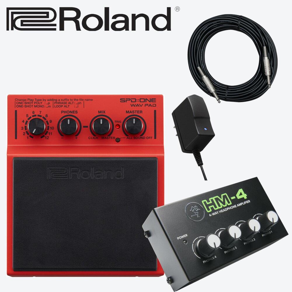 【送料無料】同期演奏に Roland WAV再生パッド SPD ONE WAV(ヘッドフォン4分配器セット)【ラッキーシール対応】