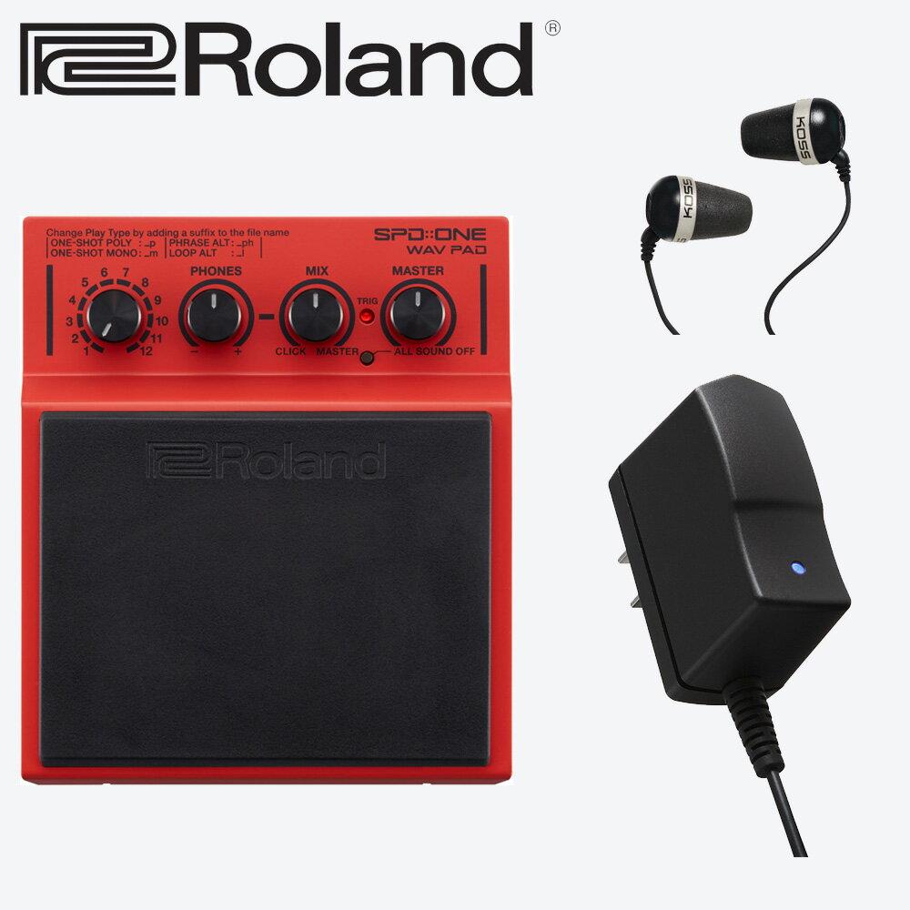 【送料無料】ローランド WAV再生パッド SPD ONE WAV PAD(ACアダプター・イヤフォンTHE PLUG付き)Roland【ラッキーシール対応】