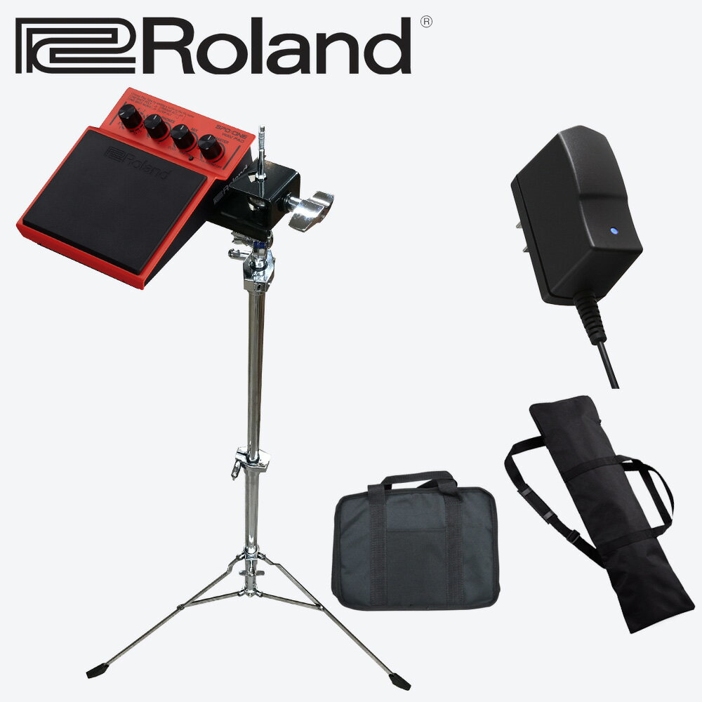 【送料無料】Roland SPD ONE WAV PAD SPD-1W(スタンド・ケース・ACアダプター付きセット)【ラッキーシール対応】