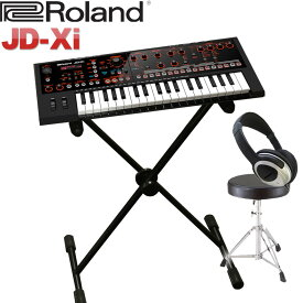 Roland JD-Xi シンセサイザー 充実のセット(座奏向きオリジナルX型スタンド/キーボードイス)【送料無料】