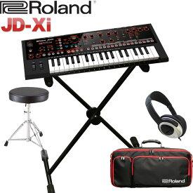Roland JD-Xi シンセサイザー 充実のセット(純正ソフトケース/座奏向きオリジナルX型スタンド/キーボードイス)【送料無料】