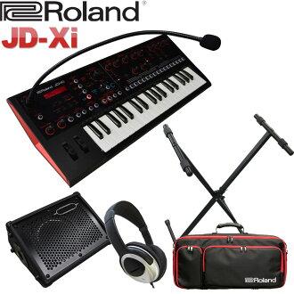 Roland电子合成器JD-Xi(有纯正的软件情况/标准X型台灯/键盘放大器/耳机的安排)