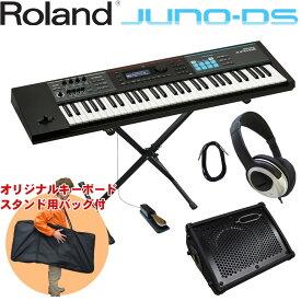 Roland ローランド シンセサイザー JUNO-DS61 (キーボード用アンプ付き・スターターセット)【送料無料】