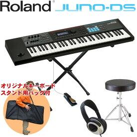 Roland ローランド シンセサイザー JUNO-DS61 (キーボード入門5点セット/キーボードスタンド付き)【送料無料】【ラッキーシール対応】