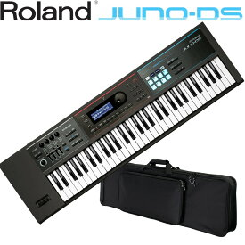 ローランド 61鍵盤 シンセサイザー JUNO-DS61(背負えるタイプの汎用ケース付き)ROLAND【送料無料】