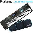 Roland / ローランド シンセサイザー JUNO-DS61(ソフトケース付き/61鍵盤キーボード)【送料無料】【北海道・沖縄県は別途 送料1,000円】