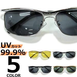 【全5色】 サングラス 伊達メガネ ハーフリム バイカーシェード 薄い色 ライトカラーレンズ メンズ レディース UVカット