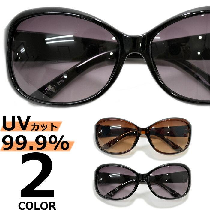 【全2色】 伊達メガネ サングラス バタフライ 大きいレンズ ハート型ストール付き アジアンフィット メンズ レディースレンズ UVカット