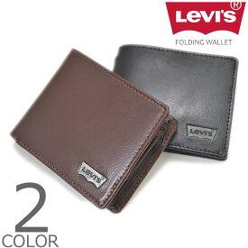 【全2色】 Levi's リーバイス ウォレット 二つ折り 財布 メンズ レディース