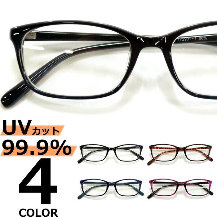 【全4色】 伊達メガネ オーバルタイプ 黒縁 黒ぶち 伊達めがね だてめがね 伊達眼鏡 メンズ レディース UVカットレンズ アジアンフィット
