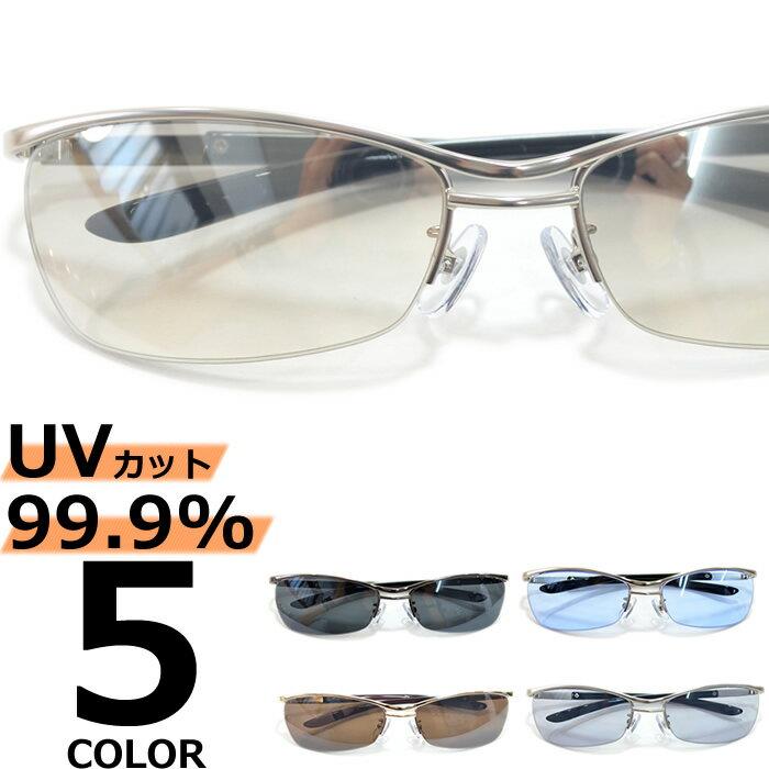 【全3色】 伊達メガネ サングラス ちょい悪 サングラス オラオラ系 強面 薄い色 ライトカラーレンズ 伊達めがね だてめがね メンズ レディース UVカットレンズ カラーレンズサングラス