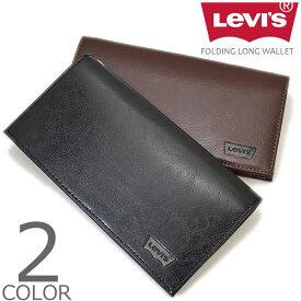 【全2色】 Levi's リーバイス ロングウォレット 二つ折り 長財布 メンズ レディース