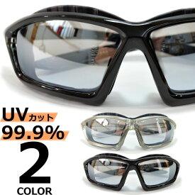 【全3色】 バイク用サングラス 大きいレンズ バイカーシェード ミラーレンズ 防風パッド付き メンズ レディース UVカット