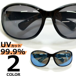 【全2色】 サングラス 伊達メガネ バイカーシェード 大きいレンズ アジアンフィット メンズ レディース UVカット
