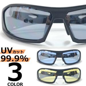 【全3色】 バイク用サングラス 大きいレンズ バイカーシェード ミラーレンズ 調節可能鼻パッド付き メンズ レディース UVカット 防塵 飛沫予防 感染予防 予防 保護メガネ ドライアイ対策 PM2.