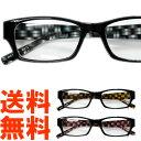 【全3色】 伊達メガネ オーバル スクウェア スクエア 黒縁 黒ぶち 伊達めがね だてめがね メンズ レディース UVカット…