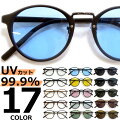 【20代男性】おしゃれに紫外線をカット!メンズサングラスのおすすめは?