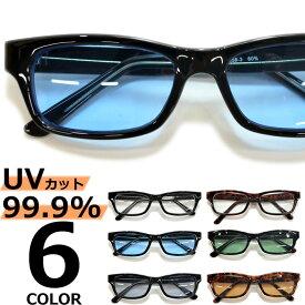 【全5色】 伊達メガネ サングラス ライトカラーレンズ スクエア スクウェア オーバル 薄い色 伊達めがね だてめがね 丸メガネ 丸眼鏡 メンズ レディースレンズ アジアンフィット カラーレンズサングラス UVカット