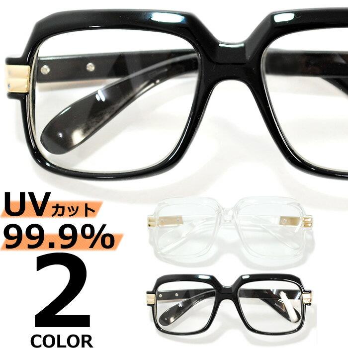【全2色】 伊達メガネ カザール タイプ メンズ レディースレンズ ダテメガネ だてめがね UVカット