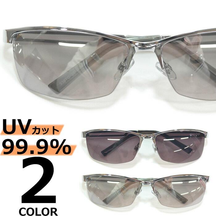 【全3色】 伊達メガネ サングラス ちょい悪 サングラス オラオラ系 強面 ミラーレンズ 伊達めがね だてめがね メンズ レディースレンズ UVカット