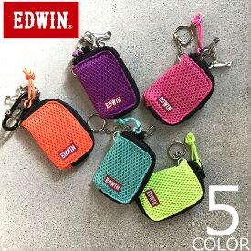 【全5色】 EDWIN エドウィン スマートキーケース メンズ レディース 男女兼用