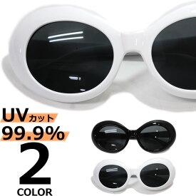 【お買い物マラソン限定価格】 返品不可 【全3色】 伊達メガネ サングラス オーバル カートコバーン ニルバーナ オーバル ラタタサングラス 丸めがね 丸眼鏡 伊達眼鏡 だてめがね メンズ レディースレンズ