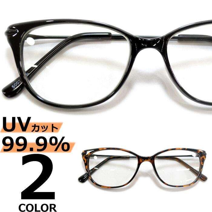 【全3色】 伊達メガネ スクエア スクウェア ウェリントン 伊達めがね だてめがね 四角 メンズ レディース UVカットレンズ アジアンフィット