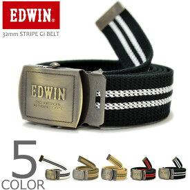 【全5色】 EDWIN エドウィン ガチャベルト 32mm GIベルト メンズ レディース 男女兼用