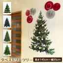 【メール便】 クリスマスツリー タペストリー 北欧 おしゃれ 高さ145cm 横95cm ハロウィン リアルな木 壁掛け 2020 【…