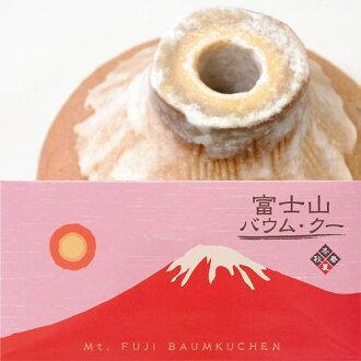 Certified special ★ Fuji Baum Koo ★ gift