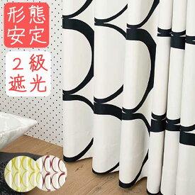 オーダーカーテン 遮光 ポップにもモダンにも 2級遮光カーテン ダイ【形態安定加工標準装備 安心の国内縫製品】
