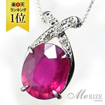 pt900 大粒 ルビー 3.0ct UP プラチナ ダイヤ ネックレス - プラチナ900 に3カラットの 天然ルビー 、SI天然 ダイヤモンド 。ゴージャスという言葉がピッタリのスペシャルなNECKLACE。アジャスタフリーチェーン。