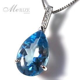 pt900 大粒 4.3ct UP ブルートパーズ ネックレス プラチナ - プラチナ900 に4.3キャラットの スイスブルートパーズ 、SIクラス 天然 ダイヤモンド 。まさにゴージャスという言葉がピッタリのスペシャルな プラチナネックレス 。チェーンはアジャスタフリー。